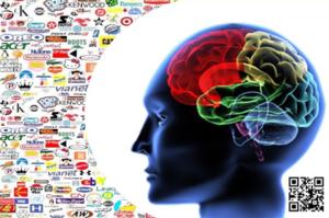 la mente subconsciente y la publicidad